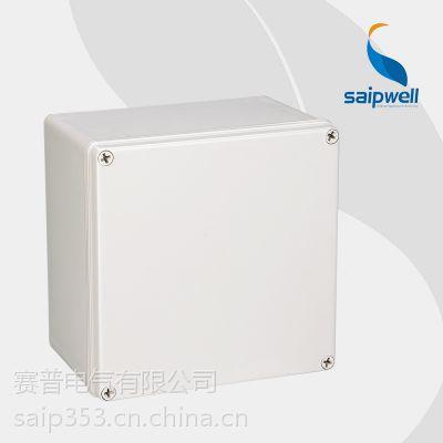 供应接线盒 200*200*130MM 室内电工接线 ABS防水盒