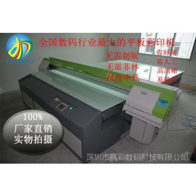 供应全球首创***快的真皮数码印花机YC-2632 印花机器