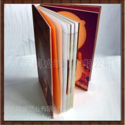 供应[促销]文件夹专用板纸 灰板纸 纸业 绿宝马板紙