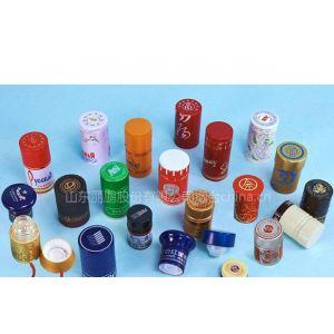 供应铝塑组合式瓶盖