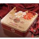 供应香港奇华月饼铁盒 深圳月饼纸盒 上海高档月饼纸盒