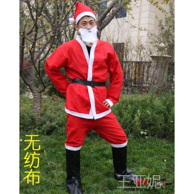 供应圣诞节服装 圣诞衣服 圣诞男服 成人无纺布圣诞老人服装