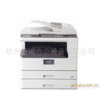 SHARP【夏普】数码复印机【认证经销商】冲量卖
