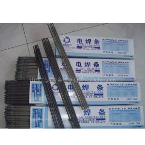供应山东ERTi-2钛合金焊条