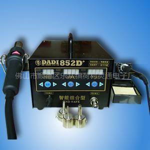 供应DADI大地852D+ 热风拆焊台/热风拆烙铁组合/风枪焊台组合/热风枪/