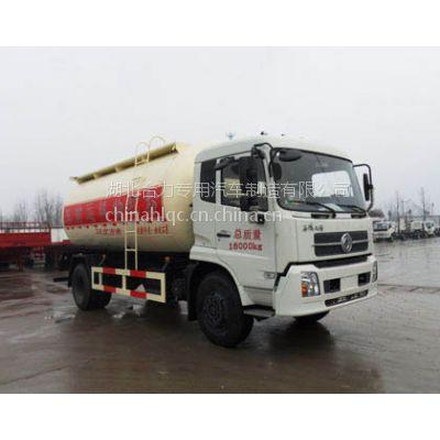 贵州东风天锦国四粉粒物料运输车|小型水泥罐车-湖北合力
