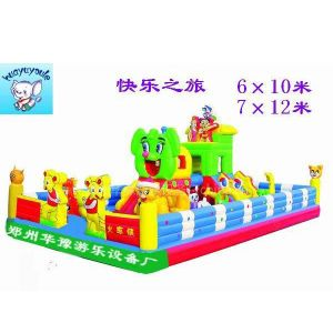 供应HY-热销款【快乐之旅】充气城堡(7*12米)
