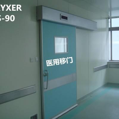 供应日本ORYXER 自动门机组 MS-90型