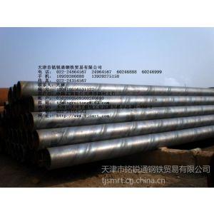 供应螺旋管是将低碳碳素结构钢或低合金结构钢钢带按一定的螺旋线的角度卷成管坯然后将管缝焊接起来制成