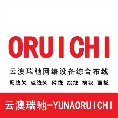 供应全系列ORUICHI设备