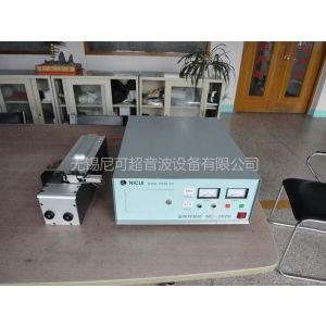 供应端子和线束焊接机