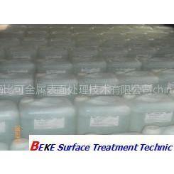 供应比可牌KMK硅烷处理剂无磷磷化