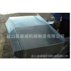 供应订做加工中心钢板防护罩、立式车床防护罩
