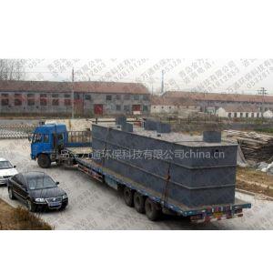 供应地埋式生活污水处理设备