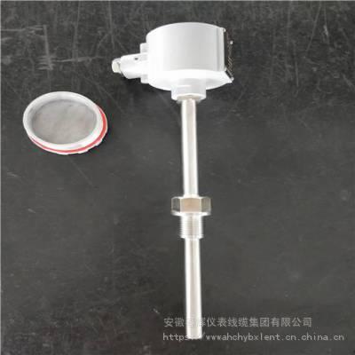 带温度变送器防爆热电阻WZPBK-440 带温度变送器防爆热电阻 价格
