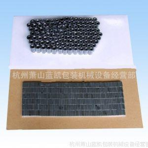 供应pvc贴体包装膜包装 透明包装膜 磁环、 五金贴体包装膜量多优惠