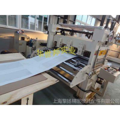 供应铝吊顶板冲压加工 铝板卷料冲孔模具 铝冲孔网板细孔模具