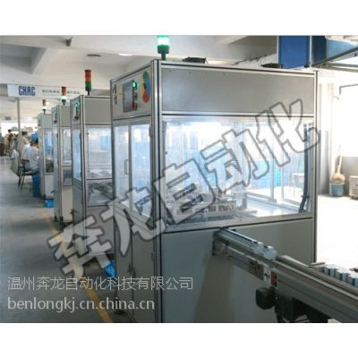 供应奔龙自动化断路器生产线自动线流水线 赵小姐 0577-62777057