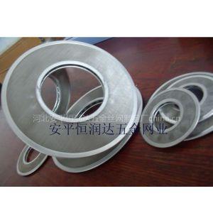 供应不锈钢环形滤网,spl-15-25-32-40-50-65-80-100-125-150-200滤片