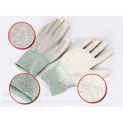 碳纤维pu手套 碳纤维防静电手套 碳素静电手套 碳纤维涂指手套