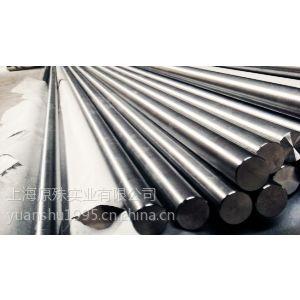 供应上海原殊GH4037高温合金