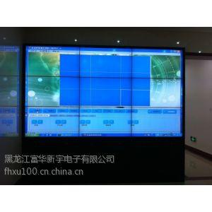 供应黑龙江哈尔滨,三星LG拼接屏46寸6.7mm拼缝尺寸