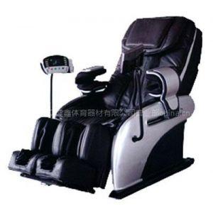 供应电动按摩椅至尊按摩椅汇众体育机械按摩椅