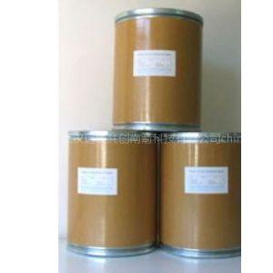 供应脲醛树脂胶