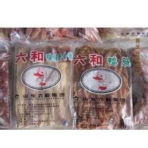 供应冷冻鸭肠鸭心肝鸭副产品大量批发