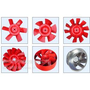 供应不锈钢风机叶轮、铝合金叶轮 定做各种材质风机叶轮找德州天宇