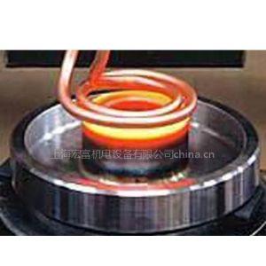供应供应高周波焊接设备、高频淬火设备、高频热处理设备