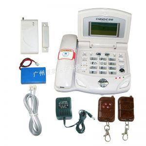 供应家用智能八防区无线防盗报警器