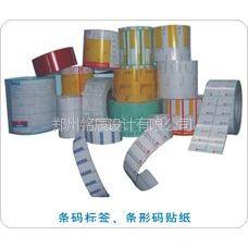 供应郑州标签制作印刷,郑州哪家专业做标签,易碎标签制作