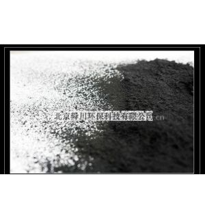 供应北京脱色剂木质粉状活性炭价格