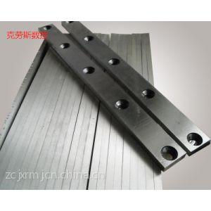 供应【专业售后】 生产科技领先 材质齐全、规格齐全 精密剪板机刀片