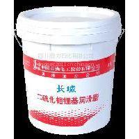 供应长城二硫化钼锂基润滑脂15KG