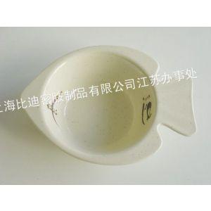 供应江苏昆山密胺餐具 仿瓷 美耐皿BD019大鱼碗