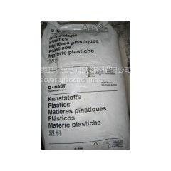供应德国巴斯夫PES塑胶原料