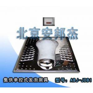 供应环保生态厕所 泡沫厕所 环保厕所设备 厕所发泡机 发泡剂-北京安邦杰公司