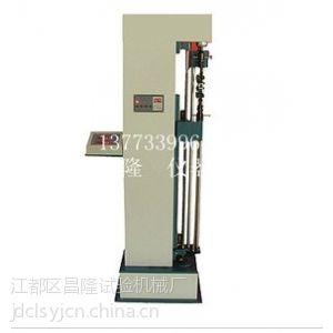供应供应电子万能材料拉力机