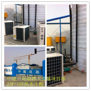 供应工厂工人生活区的热水工程改造,员工宿舍热水工程,工人洗澡用空气能热泵热水器
