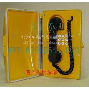 轨旁电话机价格 HA8186(8)TS