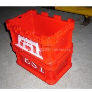 供应红色塑料箱筐物流箱周转箱