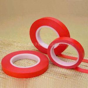 供应红色高温美纹纸,美纹纸,美纹胶带