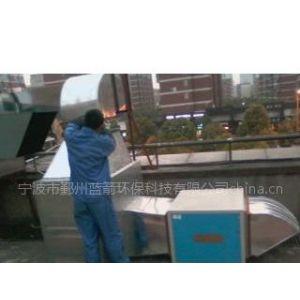 供应优价供应宁波餐饮业油烟净化器