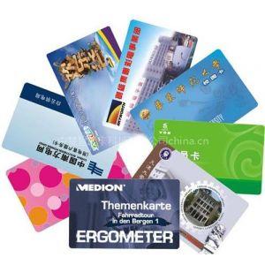 做工作证 员工卡 代表证 个性化人像卡 数码印刷