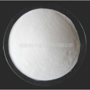 供应硅橡胶阻燃剂