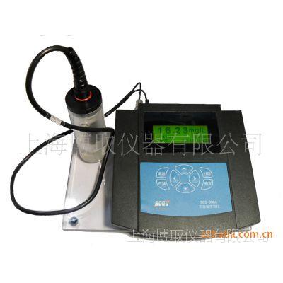 供应中文台式溶氧分析仪、便携式溶氧仪DOS-808A型