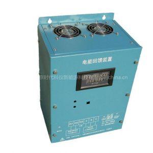 供应时代科仪电梯节电器