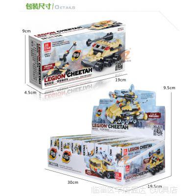 益智拼裝小颗粒积木 猎豹军团六合一变形模型 儿童玩具29017混批